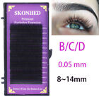 False Eyelashes 0.05mm Thickness Individual Faux Mink Hair 3D Russhia Volme