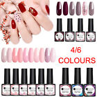 UR SUGAR  4/6Bottles UV Gel Nail Polish Purple Pink Base Top Gel Nail Varnish