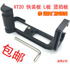 New Metal L-Shaped Hand Grip for Fujifilm Fuji X-T30 XT30 X-T20 XT20 X-T10 XT10