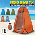 150*150 Toilet Bath Shower Storage Tent Bag Camping Changing Portable +Window