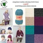 HAYFIELD SUPER CHUNKY WITH WOOL 100G KNITTING YARN FROM - VARIOUS SHADE OPTIONS