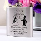 Engraved 6oz Wedding Hip Flask Bridal Party Groomsman Gift Personalised Favour