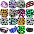 100 x 8mm Mottled Round Glass Marble Effect Beads Beading Craft PICK COLOUR  ML