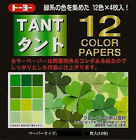 Japanese 12-Tant Shade of Color Origami Folding Paper Set Red Blue Ye