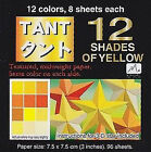 Japanese 12-Tant Shade of Color Origami Folding Paper Set Red Blue Yellow Green