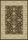 Traditional Brown Oriental Vines Ivory Border Area Rug Floral Persian Carpet