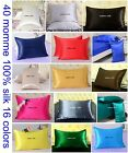 1 Pc 40 Momme Heavy Weight 100% Pure Silk Pillow Cases Side Zipper Closure