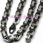 Mens 316L  8.5mm Black Silver Stainless Steel Byzantine Box Necklace Bracelet