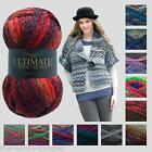 KING COLE THE ULTIMATE SUPER CHUNKY KNITTING YARN - VARIOUS SHADE OPTIONS