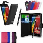 FLIP WALLET CASE POUCH PU LEATHER COVER FOR MOTOROLA MOTO G (2014) 2nd Gen G2