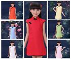 Children's Day Gift!!! Lovely Chinese Girl's Flax Cheong-sam Dress Skirt 2-16