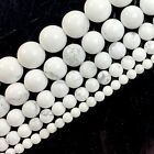 "Natural White Howlite Round Beads 15"" 4x4, 6x6, 8x8mm Pick your size"