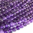 "Natural Purple Amethyst Spacer Loose Round Beads 15"" 4mm 6mm 8mm 10mm 12mm"