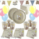 Rock a Bye Baby Party Kit Plates Cups Baby Shower Christening First 1st Birthday