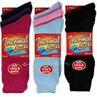 6 or 12 Pairs Ladies Thermal Socks Shoe Size 4-6 Assorted Pastel Colours