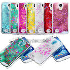 Bling Glitter Stars Flow Sand Quicksand Case Phone Cover for Samsung S4 i9500