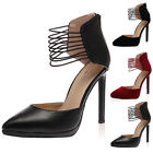 NEW WOMENS POINTY TOE ELASTICATED STRAPPY LADIES ANKLE HEELS SANDALS SIZE 3-8