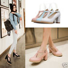 Womens Ladies Elegant T-Strap Block High Heel Brogue Pumps Court Shoes #001