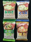 Japanese Amano Foods Instant Freeze Dry Miso Soup 1,2,3,4,5pack free shipping!