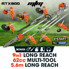 MTM Pole Chainsaw Brush Cutter Whipper Snipper Hedge Trimmer Garden Multi Tool