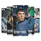 OFFICIAL STAR TREK SPOCK SOFT GEL CASE FOR HUAWEI PHONES