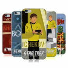 OFFICIAL STAR TREK ICONIC CHARACTERS TOS SOFT GEL CASE FOR APPLE iPHONE PHONES