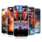 OFFICIAL STAR TREK MOVIE POSTERS TOS SOFT GEL CASE FOR APPLE iPOD TOUCH MP3