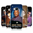OFFICIAL STAR TREK ICONIC CHARACTERS DS9 SOFT GEL CASE FOR HTC PHONES 1