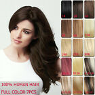 """Tengda 24"""" Clips in Remy Extensions 100% Human Hair 7 PCS/SET Straight 100g"""