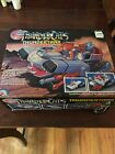ORIGINAL BOX 1986 Ljn Toys THUNDERTANK Thundercats #3540