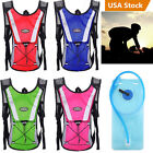 Sporting Backpack + 2L Water Bladder Bag Hydration Packs Hiking Camping Cycling