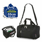 Ryanair Second Hand Luggage Baggage 1 Small Extra Bag 35x20x20cm 2nd Flight Bags