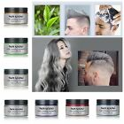 7 Colors Fashion Unisex Temporary Modeling DIY Hair Color Wax Mud Dye Cream new
