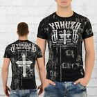 Yakuza T-Shirt Männer Inked in Dark Blood TSB 9018 schwarz Herren Jakuza Men's