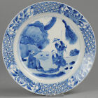 Antique 18 Kangxi Marked CHenghua Chinese Porcelain Plate Go Players Qing China