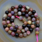 """Natural Multi Color Tourmaline Round Gemstone Beads 15.5"""" 4mm 5mm 6mm 7mm 8mm"""