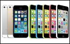 NEW Apple iPhone 5 5C 5S GSM Unlocked in Original Box 8GB 16GB 32GB
