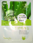 [Natureby] Ultra Essence Face Mask Sheet Pack Korea Cosmetic Facial Skin Care <br/> Buy 37pcs provide tracking number