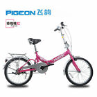 """NEW High Carbon 20"""" Portable Folding Bicycle Sport Bike Cycling Single Speed"""