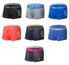 Adidas Men's Underwear Climacool Boxer Trunk Drawers 7MDOFF 7 Colors