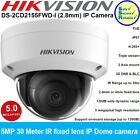 HIKVISION DS-2CD2155FWD-I 2.8mm 5MP HD1080P PoE 30mIR Vandal Network Dome Camera