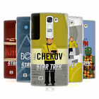 OFFICIAL STAR TREK ICONIC CHARACTERS TOS SOFT GEL CASE FOR LG PHONES 2