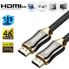 New Ultra HD HDMI V2.0 Cable High Speed 18Gbps Ethernet HDTV 2160P 4K x 2K 3D US