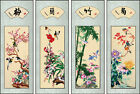 Grace Art®,  Large Asian Silk Embroidery Art Wall Hanging,  Set of 4