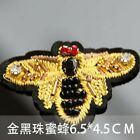 Insect bee ant Panda Patches Applique Sequins shoes rhinestone cloth accessory