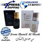 12 X Bottles Musk Al Tahara Pure Saudi Altahara Body White & Black Alcohol Free