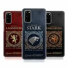 OFFICIAL HBO GAME OF THRONES METALLIC SIGILS HARD BACK CASE FOR SAMSUNG PHONES 1