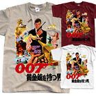 James Bond: The Man with the Golden Gun V3, T-Shirt (WHITE) All sizes S to 5XL $23.58 CAD on eBay