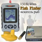 Lucky FFW718 Depth Sonar Fish Finder Wireless Sounder for Fishing Sonar Alarm Fi