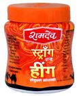Compounded Asafoetida Ramdev Strong Brand Hing 25/50/100gm Pack Desi Degi Masala